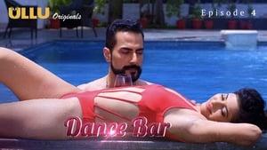 مشاهدة مسلسل 2019 Dance Bar أون لاين مترجم