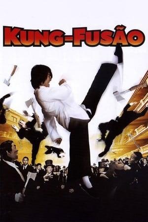 Kung-Fusão - Poster