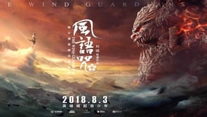The Wind Guardians (2018) Watch Online