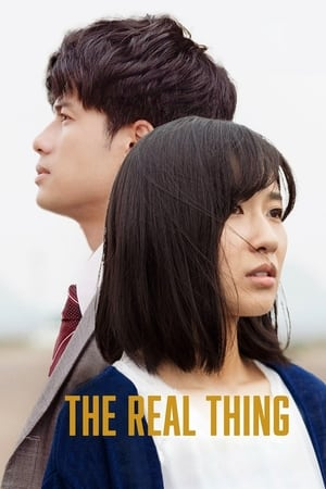 The Real Thing (2020)