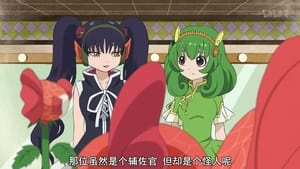 Hozuki's Coolheadedness: Season 2 Episode 2