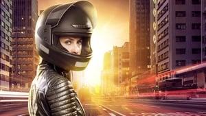 A Garota da Moto Dublado e Legendado Grátis