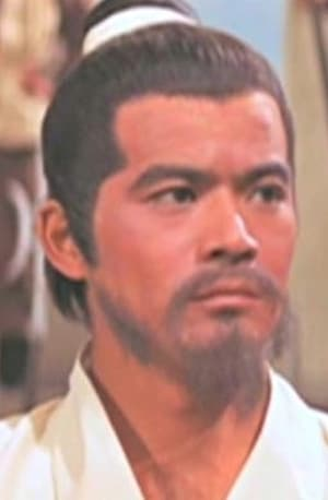 Toshio Kurosawa isGolden Spear