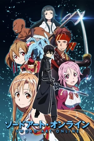Sword Art Online streaming