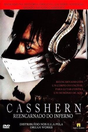 Casshern: Reencarnado do Inferno Torrent (2005) Dublado DVDRip - Download