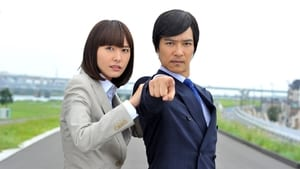 Japanese series from 2012-2013: Legal High