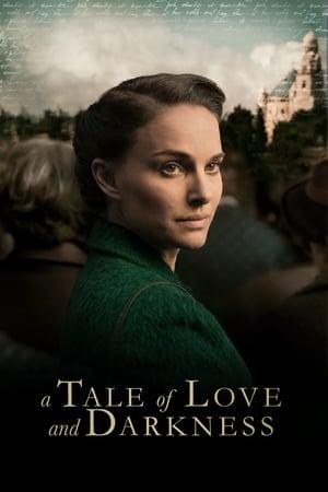 Povestea despre dragoste și întuneric