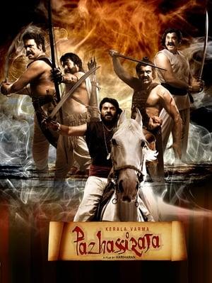 Watch Kerala Varma Pazhassi Raja Online