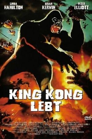 King Kong lebt Film