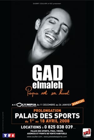 Gad Elmaleh - Papa est en haut-Azwaad Movie Database