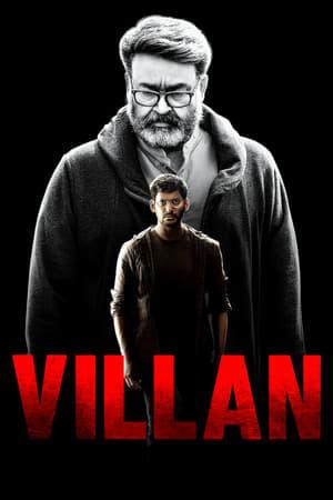 Villain (2017)