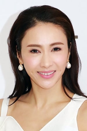 Gigi Lai isChow Chi Yu