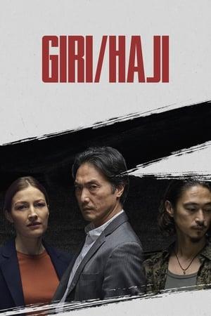 Image Giri/Haji
