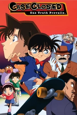Watch Case Closed online