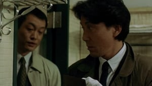Korean movie from 1997: Cure