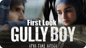 Gully Boy مترجم
