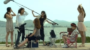 Summer of Director Oh