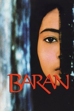 Baran 2001 Full Movie Subtitle Indonesia