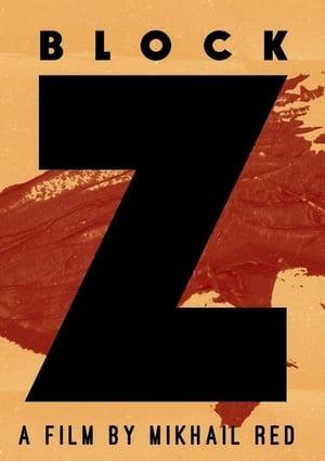 Block Z              2020 Full Movie