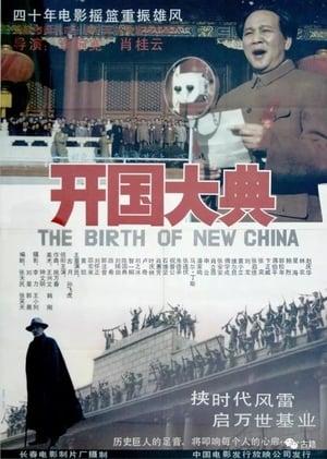 The Birth of New China