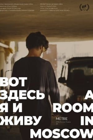 A Room in Moscow