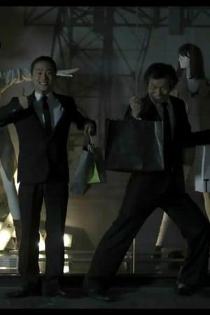 Midnight Express-Koo Kyo-hwan