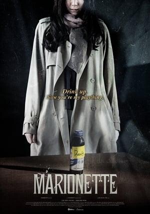 Marionette (2017)