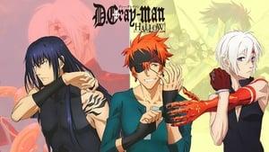 D.Gray-man Hallow ดี.เกรย์แมน ตอนที่ 1-13 ซับไทย จบแล้ว