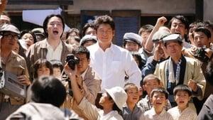 Korean movie from 2004: Rikidozan: A Hero Extraordinaire