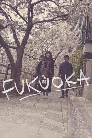 Fukuoka-Kwon Hae-hyo