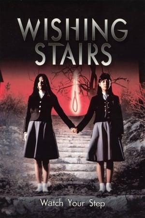 Wishing Stairs (2003)