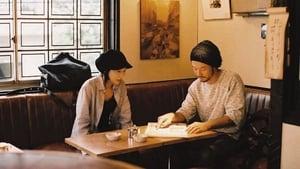 Café Lumière (2004)