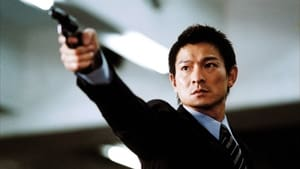 Mou gaan dou II / Infernal Affairs II (2003)
