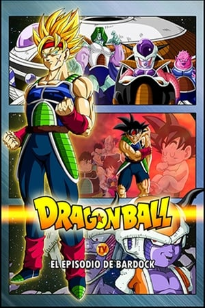 Dragon Ball Z – Episodio de Bardock