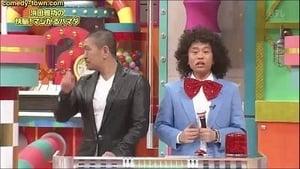 Downtown no Gaki no Tsukai ya Arahende!! Season 25 :Episode 3  #1138 - MAGICAL HAMADA