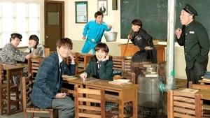 School 2013 (2012)