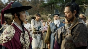 Korean movie from 2017: Warriors of the Dawn