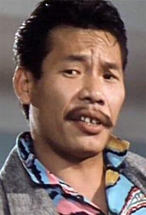 Wong Ching isLei Da Ping