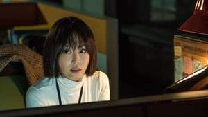 Capture of Watching (2019) HD Монгол Хадмал
