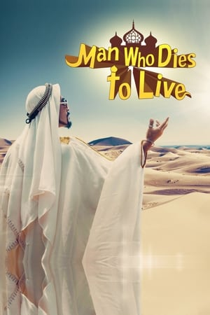 Man Who Dies to Live Episode 19