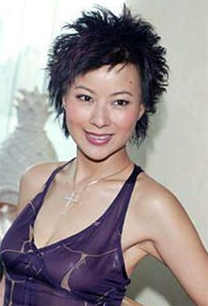 Elizabeth Lee Mei-Fung is