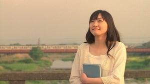 مشاهدة فيلم Sky Of Love 2007 أون لاين مترجم