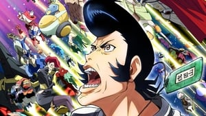 Space☆Dandy Season 1