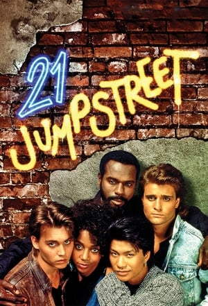 21 Jump Street-Azwaad Movie Database
