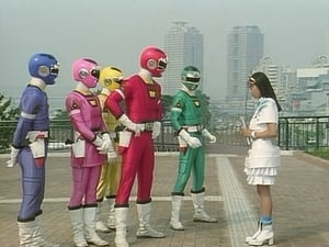 Super Sentai Season 20 : The Mystery Girl Who Jumped the Queue!