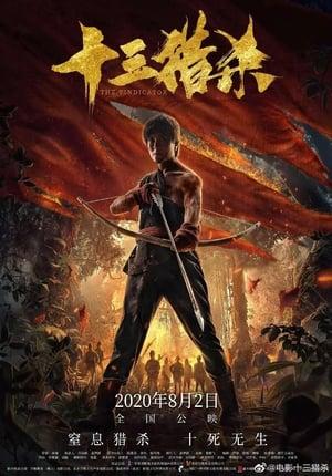 The Vindicator (2020) Subtitle Indonesia