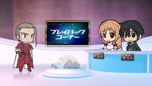 Sword Art Online Season 0 :Episode 5  Sword Art Offline 5