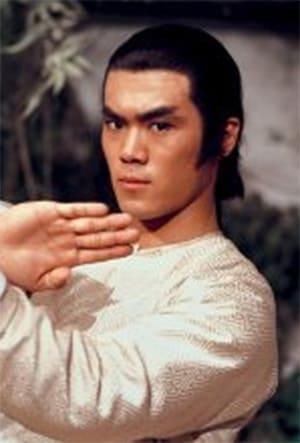 Sun Chien isTang Yu-Tung