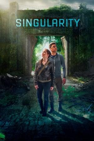 სინგულარობა Singularity