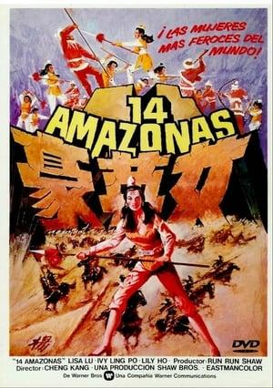 Catorce amazonas (1972)